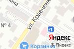 Схема проезда до компании Банкомат, Бинбанк, ПАО в Минусинске