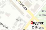 Схема проезда до компании Фонд социального страхования РФ в Минусинске