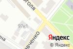 Схема проезда до компании Государственный региональный центр стандартизации, метрологии и испытаний в Красноярском крае в Минусинске