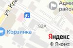 Схема проезда до компании Минусинская кондитерская фабрика, ЗАО в Минусинске