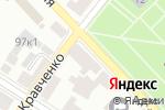 Схема проезда до компании Стейк-Хаус в Минусинске