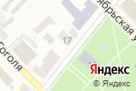 Схема проезда до компании Золотая звезда, ЗАО в Минусинске