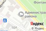 Схема проезда до компании Администрация Минусинского района в Минусинске