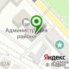 Местоположение компании Отдел имущественных отношений
