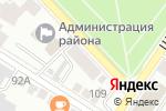 Схема проезда до компании Администрация г. Минусинска в Минусинске