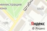 Схема проезда до компании Автостоп в Минусинске