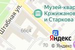 Схема проезда до компании Губернские аптеки, ГП в Минусинске