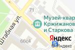 Схема проезда до компании Квартира Г.М. Кржижановского и В.В. Старкова в Минусинске