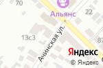 Схема проезда до компании Минусинский Пчелоцентр в Минусинске