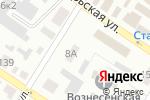 Схема проезда до компании Карат в Минусинске
