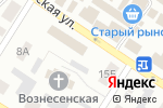 Схема проезда до компании Молочная лавка в Минусинске