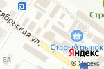 Схема проезда до компании Электронные Системы Безопасности в Минусинске