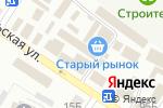 Схема проезда до компании Ветзащита в Минусинске