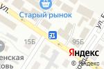 Схема проезда до компании Киоск по продаже лотерейных билетов в Минусинске