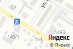 Схема проезда до компании Магазин мебели и ковров в Минусинске