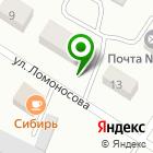 Местоположение компании Старые Жигули