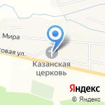 Храм Казанской иконы Божьей Матери на карте Абакана