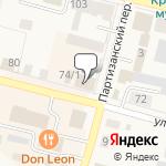 Магазин салютов Енисейск- расположение пункта самовывоза