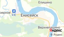Отели города Енисейск на карте