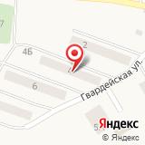 Администрация поселка Кедровый