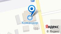 Компания Синяя птица на карте