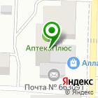 Местоположение компании Магазин бижутерии на ул. Машиностроителей