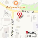 Дивногорская пожарная часть
