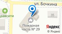 Компания Пожарная часть г. Дивногорска на карте