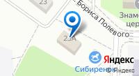 Компания Сибиренок на карте