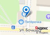 Шар-Декор Дивногорск на карте