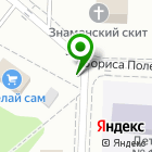 Местоположение компании Сибиренок