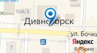 Компания Дивногорье на карте