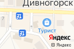Схема проезда до компании Банкомат, Совкомбанк, ПАО в Дивногорске