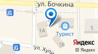 Компания Автокасса на карте