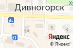 Схема проезда до компании Билайн в Дивногорске