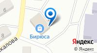 Компания Бирюса на карте