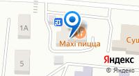 Компания Maxi пицца на карте