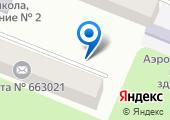 Аэропорт, ТСЖ на карте