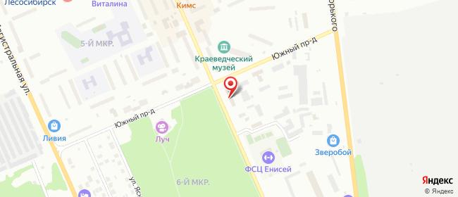 Карта расположения пункта доставки Ростелеком в городе Лесосибирск