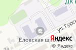 Схема проезда до компании Еловская средняя общеобразовательная школа в Еловом