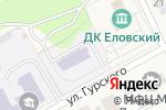 Схема проезда до компании Малышок в Еловом