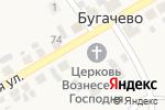 Схема проезда до компании Храм Вознесения Господня в Бугачёво