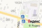 Схема проезда до компании Следственный отдел по Емельяновскому району в Емельяново