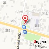 Следственный отдел по Емельяновскому району