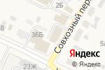Схема проезда до компании Почтовые отправления в Емельяново