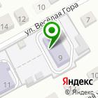 Местоположение компании Емельяновский детский сад №6
