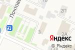 Схема проезда до компании Управление Федерального казначейства по Красноярскому краю в Емельяново