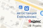 Схема проезда до компании Салон профессиональной косметики в Емельяново