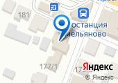 Салон профессиональной косметики на карте
