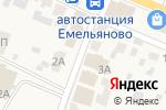Схема проезда до компании Надежда в Емельяново